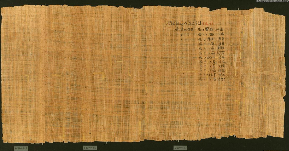 Eighteenth Dynasty calendar on verso of Papyrus Ebers (7)