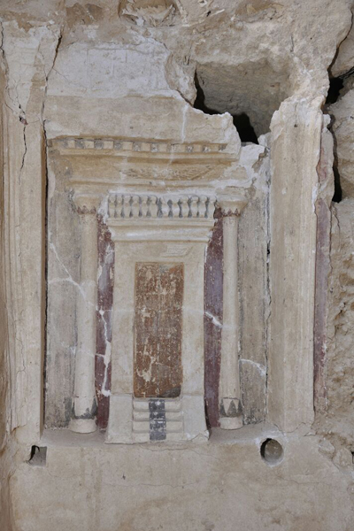 Greco-roman false door from Alexandria (Photo: Egyptian Ministry of Antiquities)