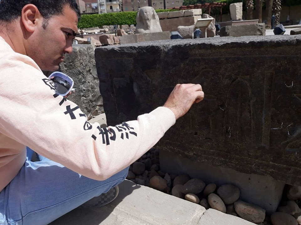 Thousands of fragments belonging to Psamtek I were discovered in Matariya (Photo: Ministry of Antiquities)