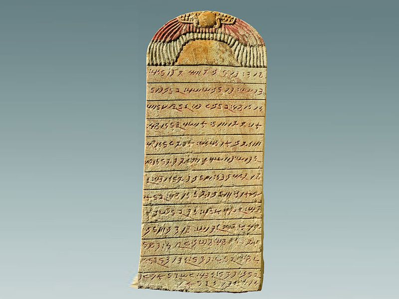 New Meroitic inscriptions were discovered at Sedeinga (Photo: Sedeinga Archaeological Mission)