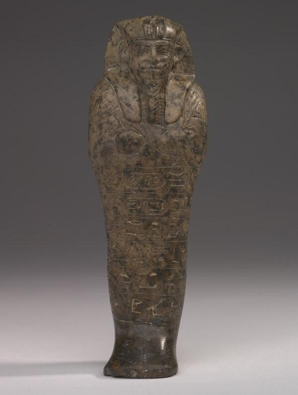 Figure 1: Serpentine shabti of King Senkamanisken (ROM Object number: 926.15.1)