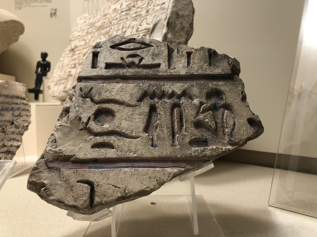 Fragment of a relief with remains of blue paste within the signs (Middle Kingdom - Acc. 29691-218)